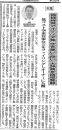 「賃貸経営アイデア集『空無い(商い)大辞典』を商標登録」 width=